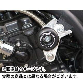 GSGモト スピードトリプル crashpad set  GSG Mototechnik