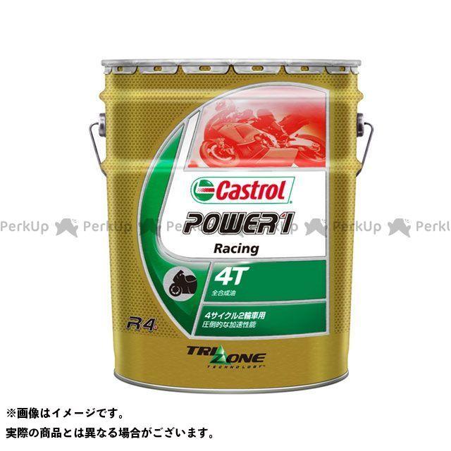 Castrol POWER1 Racing 4T 粘度:10W-50 内容量:20L カストロール