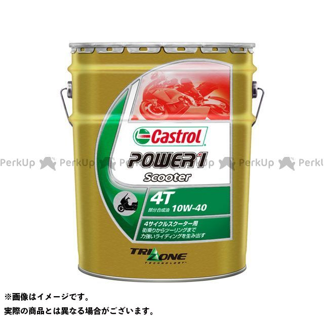 Castrol POWER1 Scooter 4T 10W-40 内容量:20L カストロール