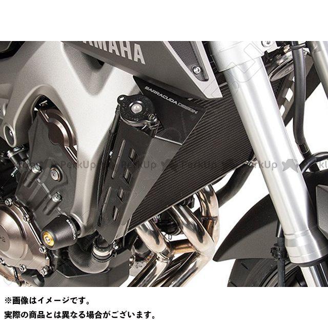 送料無料 バラクーダ MT-09 ラジエター関連パーツ YAMAHA MT-09(-16) ラジエターサイドスポイラー