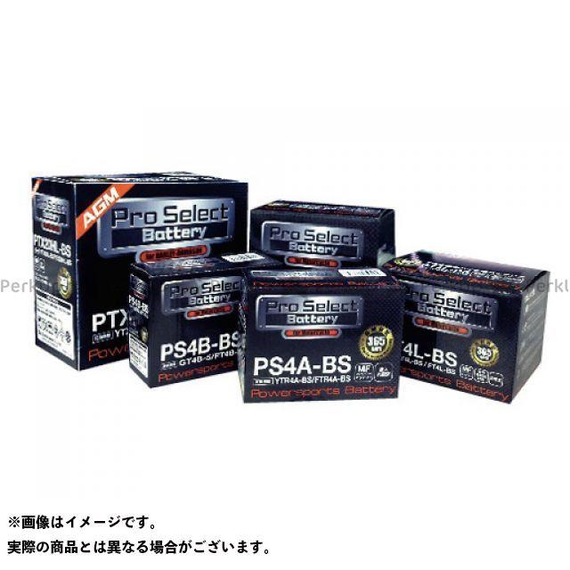 【無料雑誌付き】プロセレクトバッテリー プロセレクトバッテリー PTX20H-BS(YTX20-BS/YTX20H-BS互換) シールド式 Pro Select Battery
