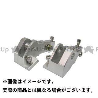 【特価品】ユーカナヤ CB1300スーパーボルドール CB1300スーパーフォア(CB1300SF) レイダウンリンク(シルバー) 適合:CB1300 SUPER BOLD'OR用 U-KANAYA