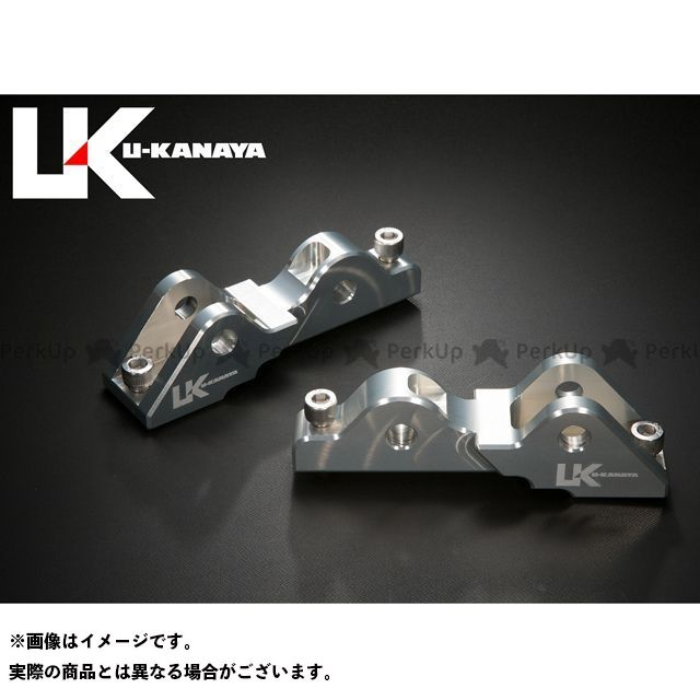 【無料雑誌付き】ユーカナヤ アルミ削り出しローダウンキット(シルバー) 適合:ZRX1100 用 U-KANAYA