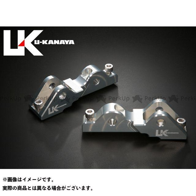 【特価品】ユーカナヤ アルミ削り出しローダウンキット(シルバー) 適合:ZRX1200 用 U-KANAYA