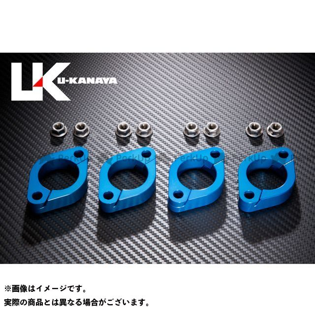 ユーカナヤ ZRX400 ZRX400- 高精度アルミ削り出しビレットエキゾーストフランジ カラー:ブルー U-KANAYA