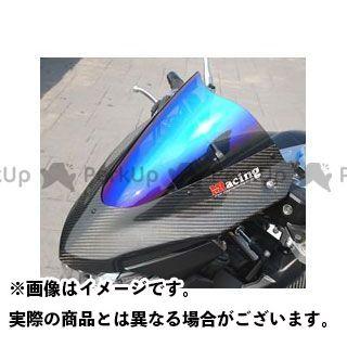 【エントリーで更にP5倍】【特価品】マジカルレーシング ビーキング バイザースクリーン 材質:綾織りカーボン製 カラー:スーパーコート Magical Racing