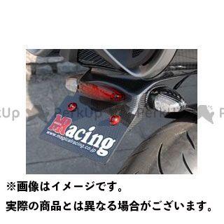 【特価品】マジカルレーシング ビーキング フェンダーレスキット マジカル製カーボンウインカー用 材質:平織りカーボン製 Magical Racing