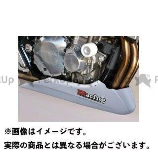 【特価品】マジカルレーシング CB1300スーパーボルドール CB1300スーパーフォア(CB1300SF) アンダーカウル タイラップ止め 材質:FRP製・白 Magical Racing