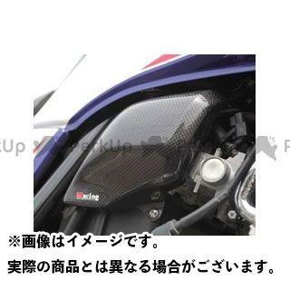 送料無料 マジカルレーシング CB400スーパーフォア(CB400SF) ドレスアップ・カバー FIカウル 綾織りカーボン製