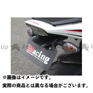 【特価品】マジカルレーシング CBR1000RRファイヤーブレード フェンダーレスキット(FRP製・黒) Magical Racing