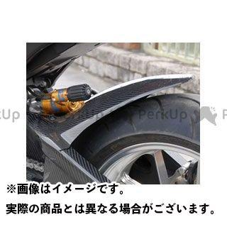 Magical Racing CBR1000RR マジカルレーシング リアフェンダー 素材:FRP製・白