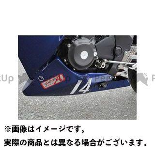 送料無料 マジカルレーシング CBR250R カウル・エアロ アンダーカウル FRP製・白