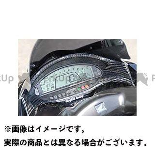【エントリーで更にP5倍】【特価品】マジカルレーシング DN-01 メーターカバー 材質:Gシルバー製 Magical Racing