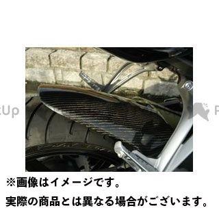 【エントリーで更にP5倍】【特価品】マジカルレーシング FZ1フェザー(FZ-1S) リアフェンダー 材質:FRP製・白 Magical Racing