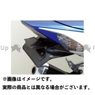 【特価品】マジカルレーシング GSX-R1000 フェンダーレスキット ライセンスプレートキット付 材質:綾織りカーボン製 Magical Racing