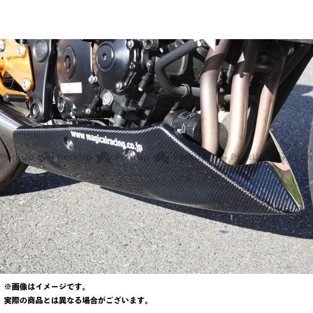 【特価品】マジカルレーシング GSR750 アンダーカウル 材質:綾織りカーボン製 Magical Racing