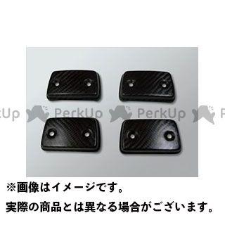 【特価品】マジカルレーシング GSX1100Sカタナ カムカバー 1セット/4個 材質:平織りカーボン製 Magical Racing