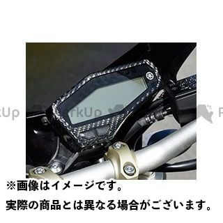 【特価品】マジカルレーシング MT-09 メーターカバー 材質:Gシルバー製 Magical Racing