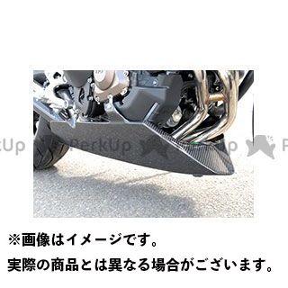 【特価品】マジカルレーシング MT-09 XSR900 アンダーカウル 材質:FRP製・白 Magical Racing