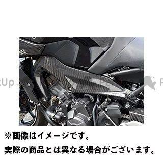 【特価品】マジカルレーシング MT-09 XSR900 フレームガード 左右セット 材質:平織りカーボン製 Magical Racing
