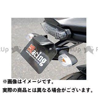 【特価品】マジカルレーシング MT-09 トレーサー900・MT-09トレーサー フェンダーレスキット(FRP製・黒) Magical Racing