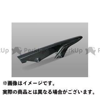 送料無料 マジカルレーシング ニンジャ1000・Z1000SX チェーン関連パーツ チェーンガード 綾織りカーボン製