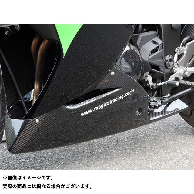 マジカルレーシング ニンジャ250 アンダーカウル 純正カウル対応 材質:FRP製・黒 Magical Racing