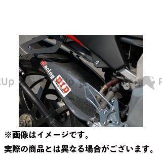 【エントリーで更にP5倍】【特価品】マジカルレーシング NSR250R リアフェンダー 材質:平織りカーボン製 Magical Racing