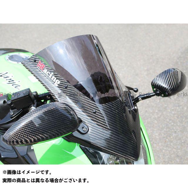 【特価品】マジカルレーシング ニンジャ250SL バイザースクリーン 材質:綾織りカーボン製 カラー:スモーク Magical Racing