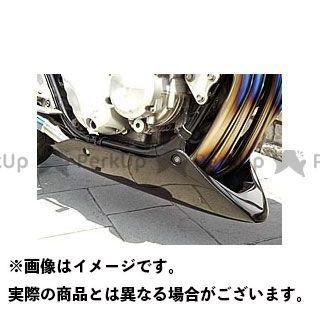 【特価品】マジカルレーシング XJR400R アンダーカウル 材質:FRP製・白 Magical Racing