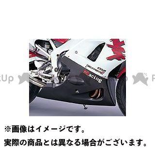 マジカルレーシング YZF-R1 アンダーカウル FRP製・白