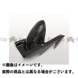 【エントリーで更にP5倍】【特価品】マジカルレーシング Z1000 リアフェンダー 材質:FRP製・黒 Magical Racing
