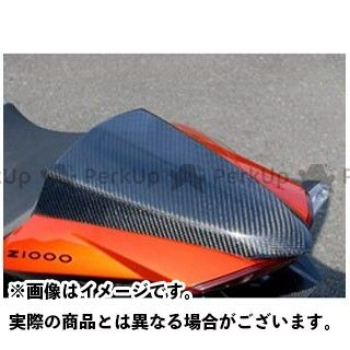 【特価品】マジカルレーシング Z1000 タンデムシートカバー 材質:FRP製・白 Magical Racing