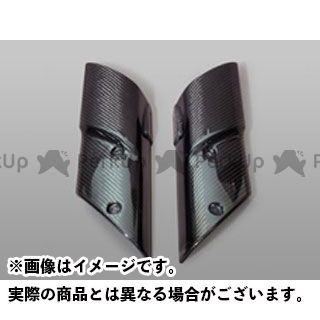 送料無料 マジカルレーシング Z1000 ドレスアップ・カバー フォークガード 綾織りカーボン製