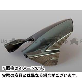 【特価品】マジカルレーシング ニンジャ1000・Z1000SX Z1000 リアフェンダー 材質:FRP製・白 Magical Racing