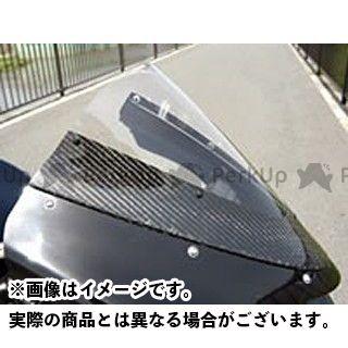 送料無料 マジカルレーシング ニンジャZX-10R スクリーン関連パーツ カーボントリムスクリーン 綾織りカーボン製 クリア
