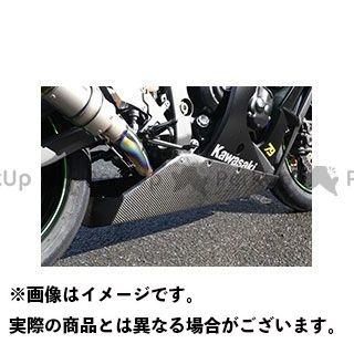 マジカルレーシング ニンジャZX-10R アンダーカウルトレイ 材質:FRP製・白 Magical Racing