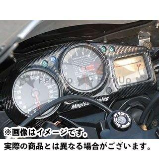 送料無料 マジカルレーシング ニンジャZX-12R メーターカバー類 カーボンメーターカバー(2000~2001年)