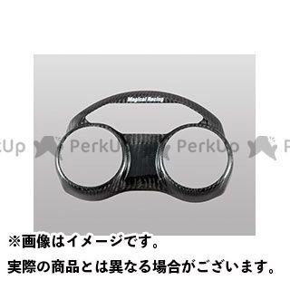 【特価品】マジカルレーシング ニンジャZX-14R メーターカバー 材質:Gシルバー製 Magical Racing