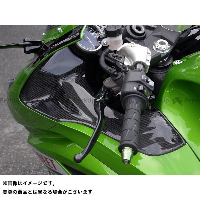 【特価品】マジカルレーシング ニンジャZX-14R カウルインナーパネル(左右セット) 材質:綾織りカーボン製 Magical Racing