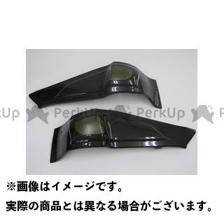 【特価品】マジカルレーシング ライトニング XB9S フレームプロテクター(綾織カーボン製) Magical Racing