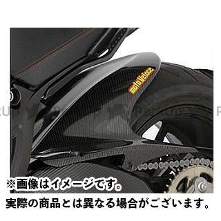 【特価品】マジカルレーシング ディアベル リアフェンダー 材質:綾織りカーボン製 Magical Racing