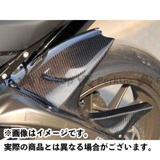 【特価品】マジカルレーシング S1000RR リアフェンダー 材質:綾織りカーボン製 Magical Racing