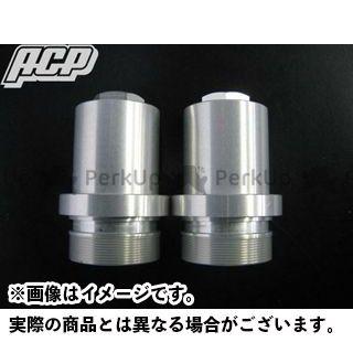【エントリーで更にP5倍】ACP CB400スーパーフォア(CB400SF) CB400SF用フォーク変換キット エーシーピー