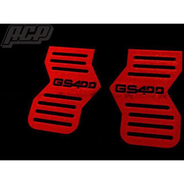 送料無料 ACP GS400 キャブレター関連パーツ GS400 チヂミ塗装 キャブサイドカバー GS400ロゴ(赤)