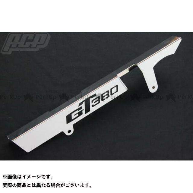 送料無料 ACP GT380 チェーン関連パーツ GT380 ロゴ入り メッキチェーンケース