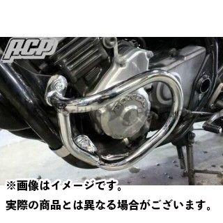 ACP ジェイド JADE極太エンジンガード エーシーピー