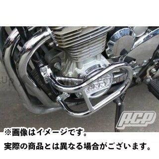 ACP XJ400 XJ400D XJ400E XJ400エンジンガード エーシーピー
