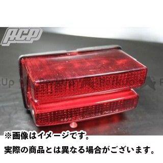 送料無料 ACP XJR400 テール関連パーツ XJR400(~97)用 LEDテールランプ(レッド)