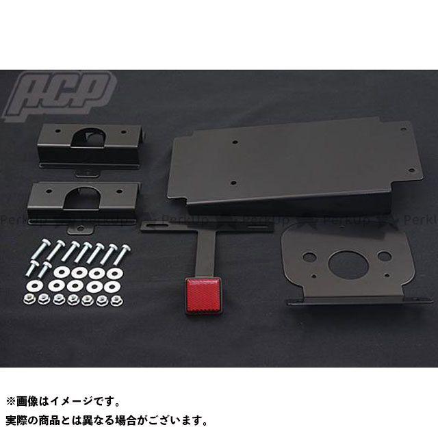 ACP Z1-R Z1R フェンダーレスキット エーシーピー